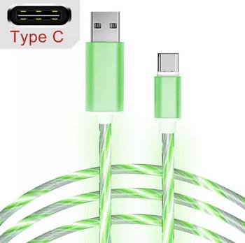 Светещ бързозареждащ USB кабел Type-C в зелен цвят