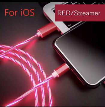 Бързозареждащ светещ USB кабел Type Lightning в розов цвят