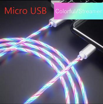 Бързозареждащ светещ USB кабел Type Lightning в сребрист цвят
