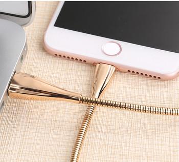 Метален бързозареждащ USB кабел тип пружина Type-C в златист цвят