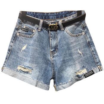 Летни дамски  дънкови къси панталони с висока талия