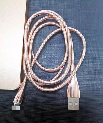 Метален бързозареждащ USB кабел тип пружина Type Lightning  в розово-златист цвят