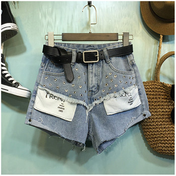 Дамски къси панталони с висока талия и метални нитове