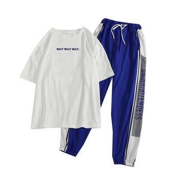 Спортен дамски комплект включващ тениска с надпис и панталон с еластична талия