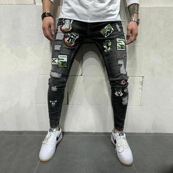 Модерни мъжки дънки Slim модел с щампа