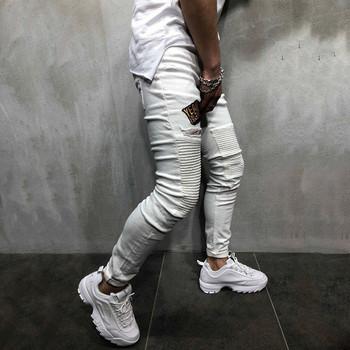 Ежедневни мъжки дънки с разкъсан десен в бял цвят