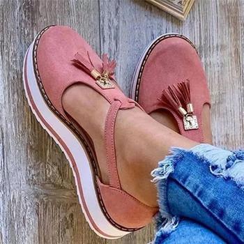Γυναικεία casual παπούτσια με φούντα και ίσια σόλα