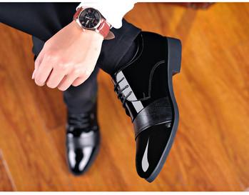 Мъжки елегантни обувки от еко кожа с връзки
