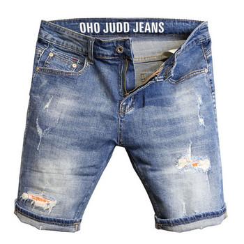 Ежедневни мъжки дънкови къси панталони с разкъсани мотиви