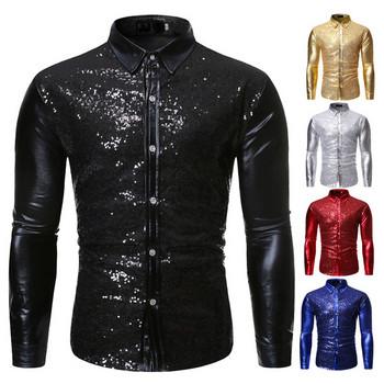 НОВ модел мъжка риза с класическа яка и лъскав ефект