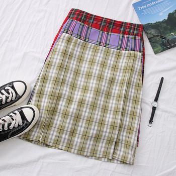 Ежедневна дамска карирана пола с висока талия