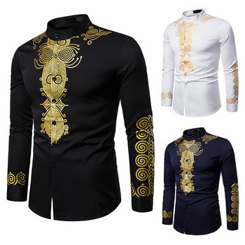 Елегантна мъжка риза с класическа яка и шарка