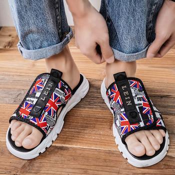 Мъжки ежедневни чехли с лепенка и равна подметка