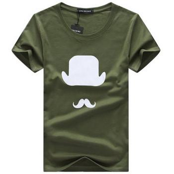 Мъжка тениска с щампа и къс ръкав - големи размери