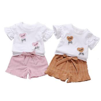 Модерен детски комплект от две части тениска + къси панталони