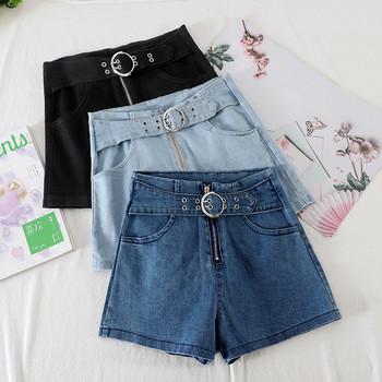 Къси дамски дънкови панталони с колан и висока талия
