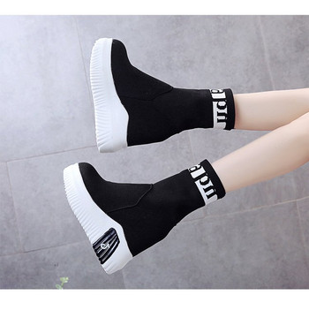 Νέο μοντέλο γυναικείεςς μπότες από οικολογικό σουέτ σε μαύρο χρώμα