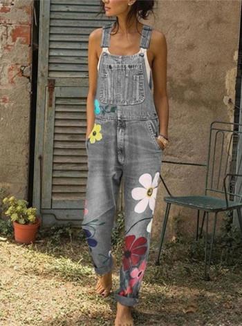 ΝΕΟ μοντέλο γυναικεία ολόσωμη φόρμα  με απλικέ και τσέπες