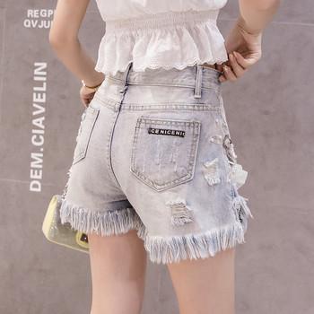 Нов модел къси дамски дънки с ресни в син цвят