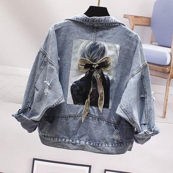 Κομψό γυναικείο τζιν μπουφάν με απλικέ και κορδέλα