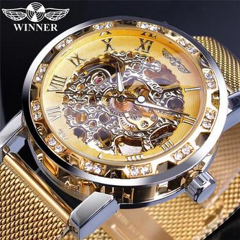 Механичен мъжки часовник с метална каишка