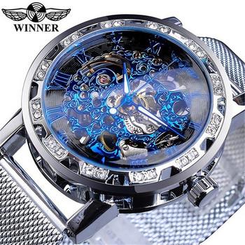 Μηχανικό ανδρικό ρολόι με μεταλλικό λουράκι