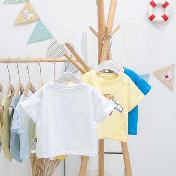 Ежедневна детска тениска с щампа и къс ръкав за момчета