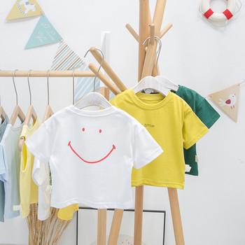Ежедневна детска тениска с обло деколте за момчета