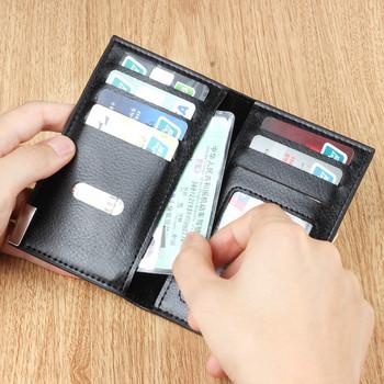 Ежедневно мъжко портмоне без закопчаване с метален елемент