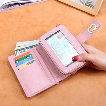 Γυναικείο καθημερινό πορτοφόλι με μεταλλικό στοιχείο