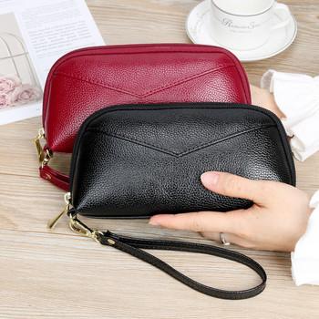 Καθημερινό γυναικείο πορτοφόλι από οικολογικό δέρμα