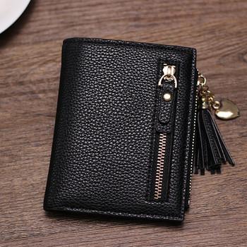Κομψό γυναικείο πορτοφόλι με φερμουάρ και φούντα