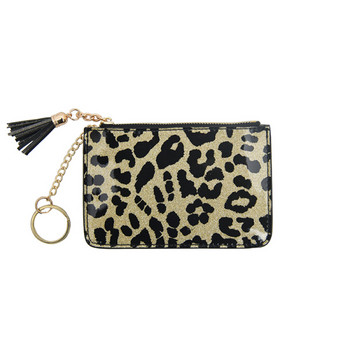 Μοντέρνο γυναικείο πορτοφόλι με ζωικά μοτίβα