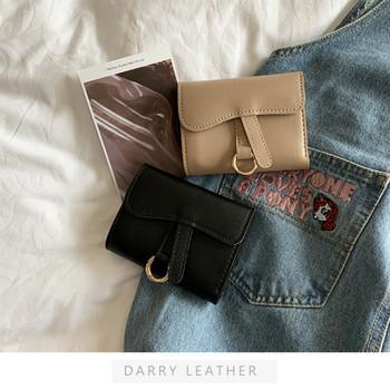 Καθημερινό γυναικείο πορτοφόλι από οικολογικό δέρμα και μεταλλικό στοιχείο
