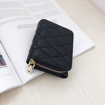 Γυναικείο  μοντέρνο μίνι πορτοφόλι