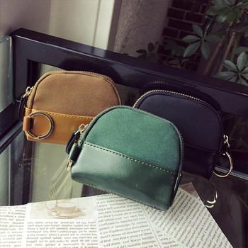 Γυναικείο μίνι πορτοφόλι καθημερινό με φερμουάρ
