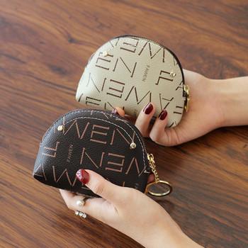 Γυναικείο μίνι πορτοφόλι με φερμουάρ και επιγραφές