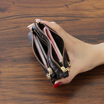 Γυναικείο μίνι πορτοφόλι καθημερινό με φερμουάρ και επιγραφές