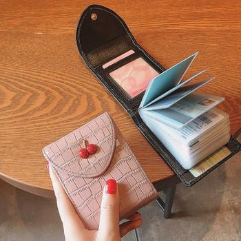 Καθημερινό γυναικείο πορτοφόλι για κάρτες με τρισδιάστατο στοιχείο