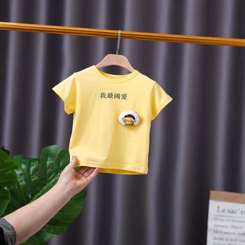 Детска тениска за момчета с надпис и къси ръкави