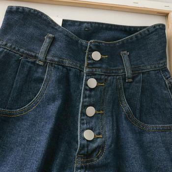 Модерни дамски къси дънки с висока талия- широк модел