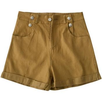 Ежедневни къси панталони с висока талия и копчета