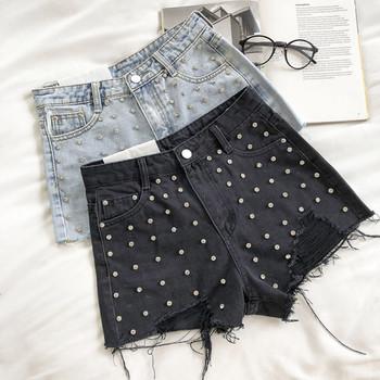 Модерни къси дънки с капси и висока талия