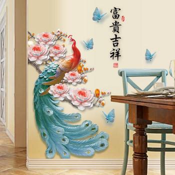 Самозалепващ се стикер за стена подходящ за хол и кухня