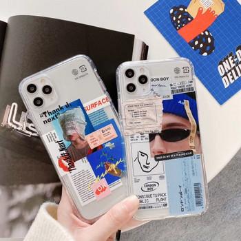 Силиконов калъф с надписи за Iphone 11 Pro Max - два модела