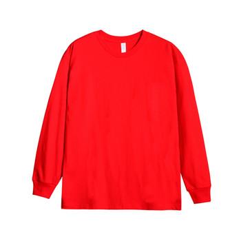 Дамски блузи с дълъг ръкав изчистен модел в няколко цвята тъмносин, сив,  черен, червен, жълт