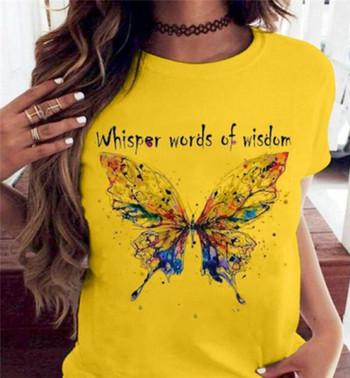 Модерна тениска с щампа пеперуда