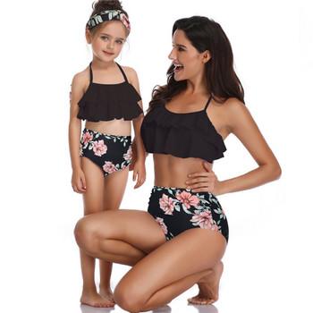 Бански костюм от две части за дете или майка