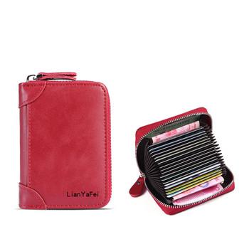 Γυναικείο μικρό πορτοφόλι με φερμουάρ