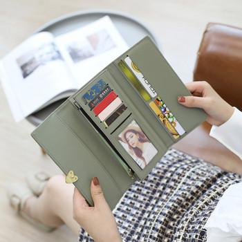 Γυναικείο πορτοφόλι με μεταλλική στερέωση